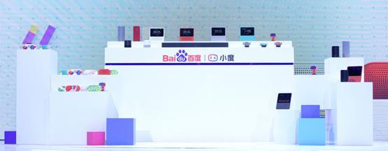 百度公司发布Q1财报:小度助手语音交互次数再创新高