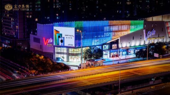 发力城市更新:白银时代,房企多元布局的富力(2777.HK)样本