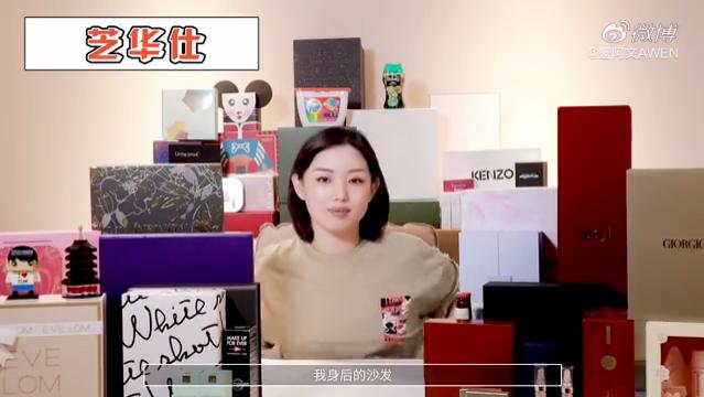 """芝华仕单品开箱曝光""""3000W+"""",成为美妆博主心头爱"""