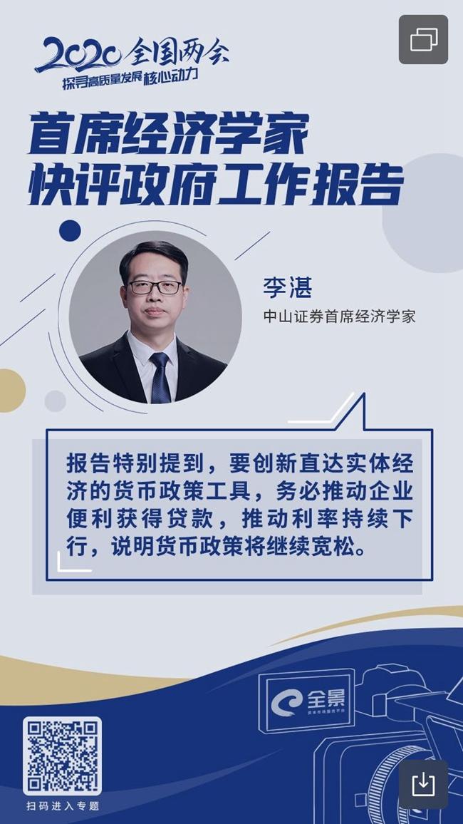 名义gdp增速_刘元春:房价增速没有超过名义GDP增速,大概率没有问题