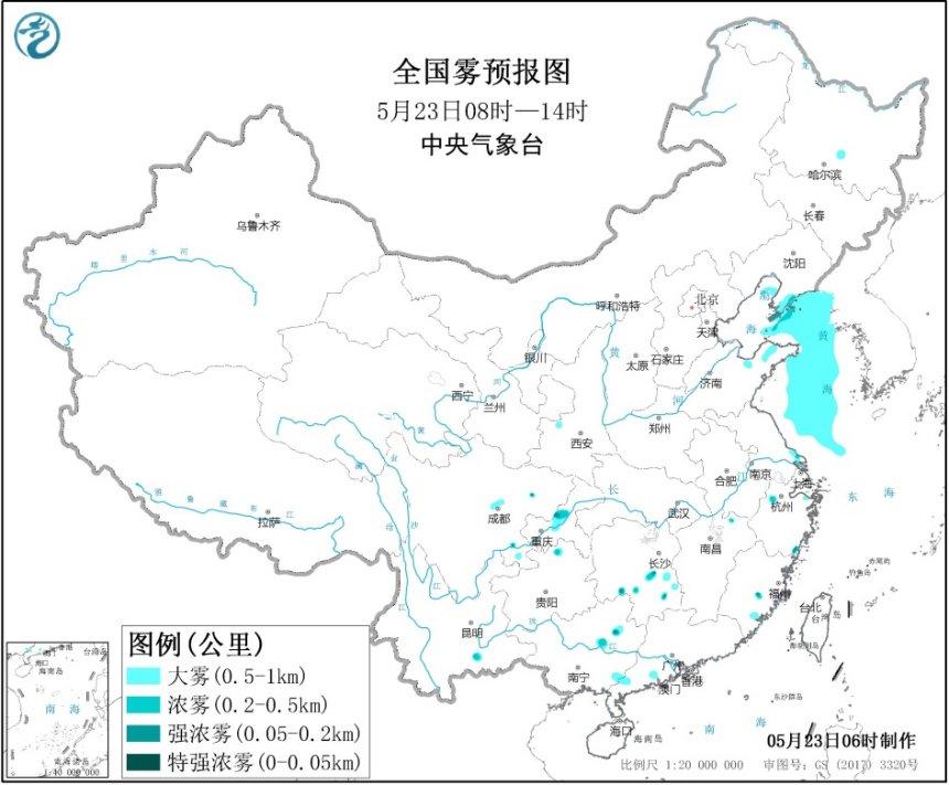 大雾黄色预警 辽宁湖南重庆部分地区有大雾