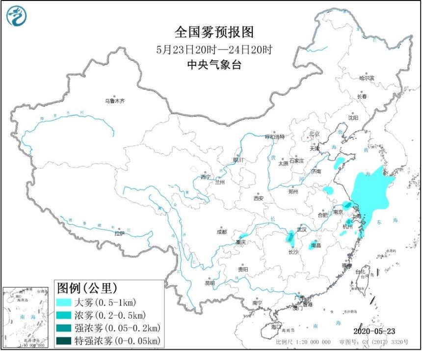 大雾黄色预警 鲁苏浙湘赣渝等省市有大雾
