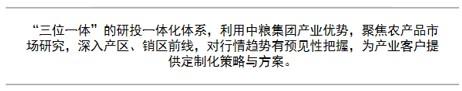 """""""豫""""良策:日内窄幅整理 郑棉做多思路不改"""