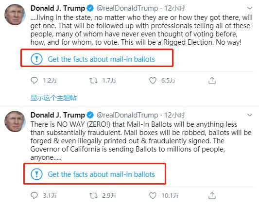 """推特对特朗普""""满口胡言""""开炮  特朗普反击推特干扰大选"""