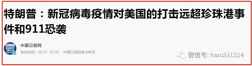 中国需警惕,不收割全球美国难以度过这次危机