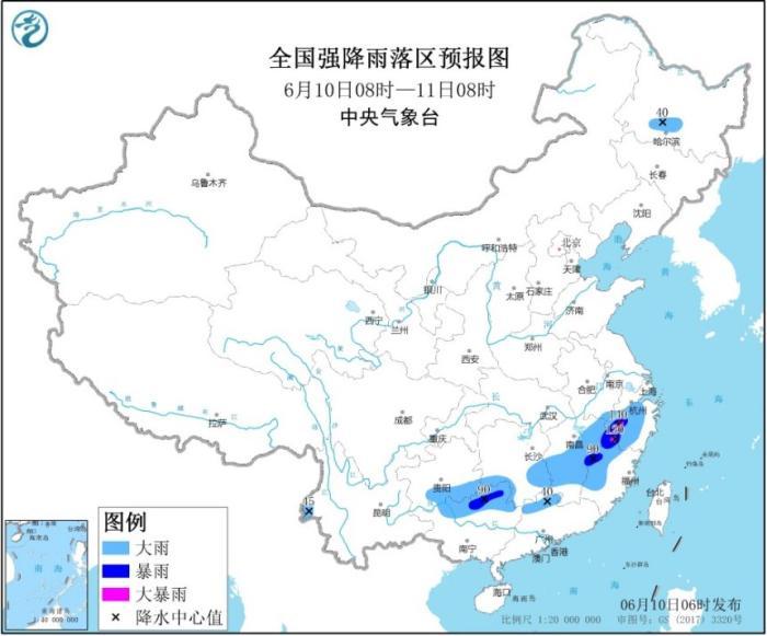 中央气象台发布暴雨蓝色预警 局地有雷暴大风等强对流天气