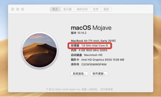 """PC芯片""""神仙打架"""":苹果华为发起挑战 英特尔霸主地位不保?"""