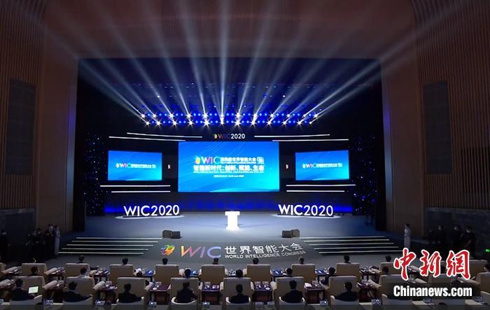 中国工程院院士高文:开源开放是人工智能发展基石