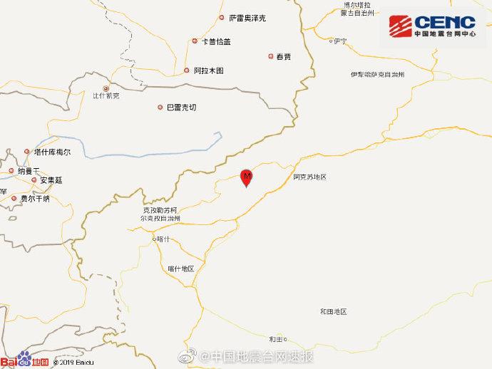 新疆阿克苏地区柯坪县发生3.2级地震 震源深度10千米