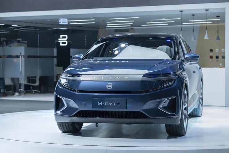 拜腾汽车7月1日起暂停中国区业务运营