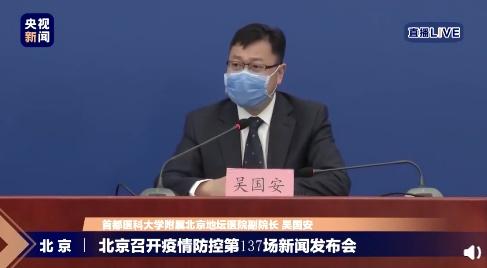 北京多名隔离人员出现症状不报告,疾控发布重要提醒