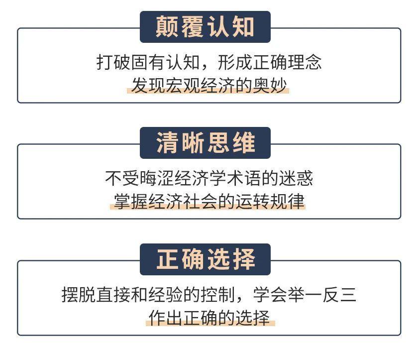 """为什么穷人会""""越来越穷""""?和清华女教授聊了3小时才明白,想赚钱还得靠这个!"""