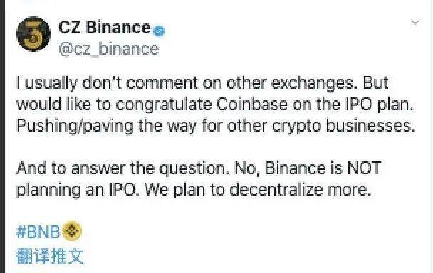Coinbase即将上市?一文回顾加密独角兽养成记