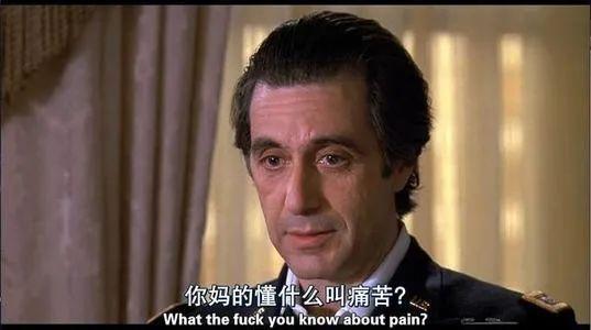 王振华在上诉,新城控股在失速
