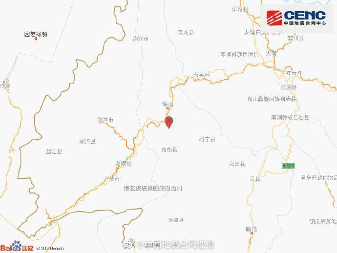 云南保山市隆阳区发生3.0级地震 震源深度9千米