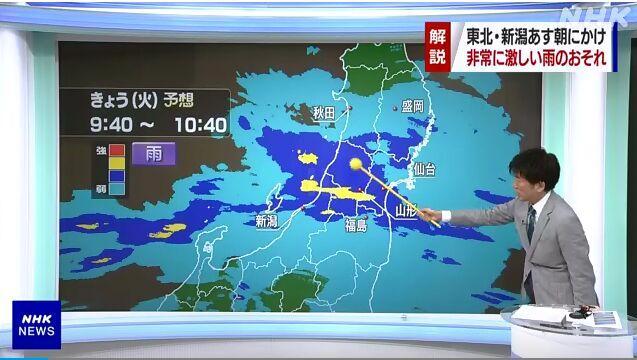 河流决堤,灾害警报……日本东北地区多地暴雨成灾