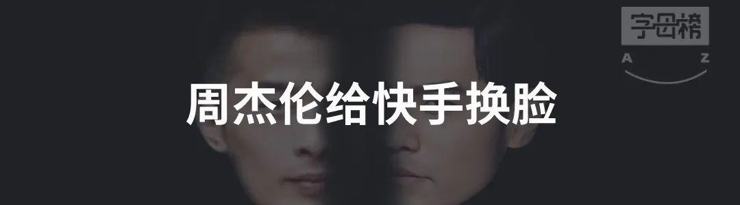 三原穗香图片