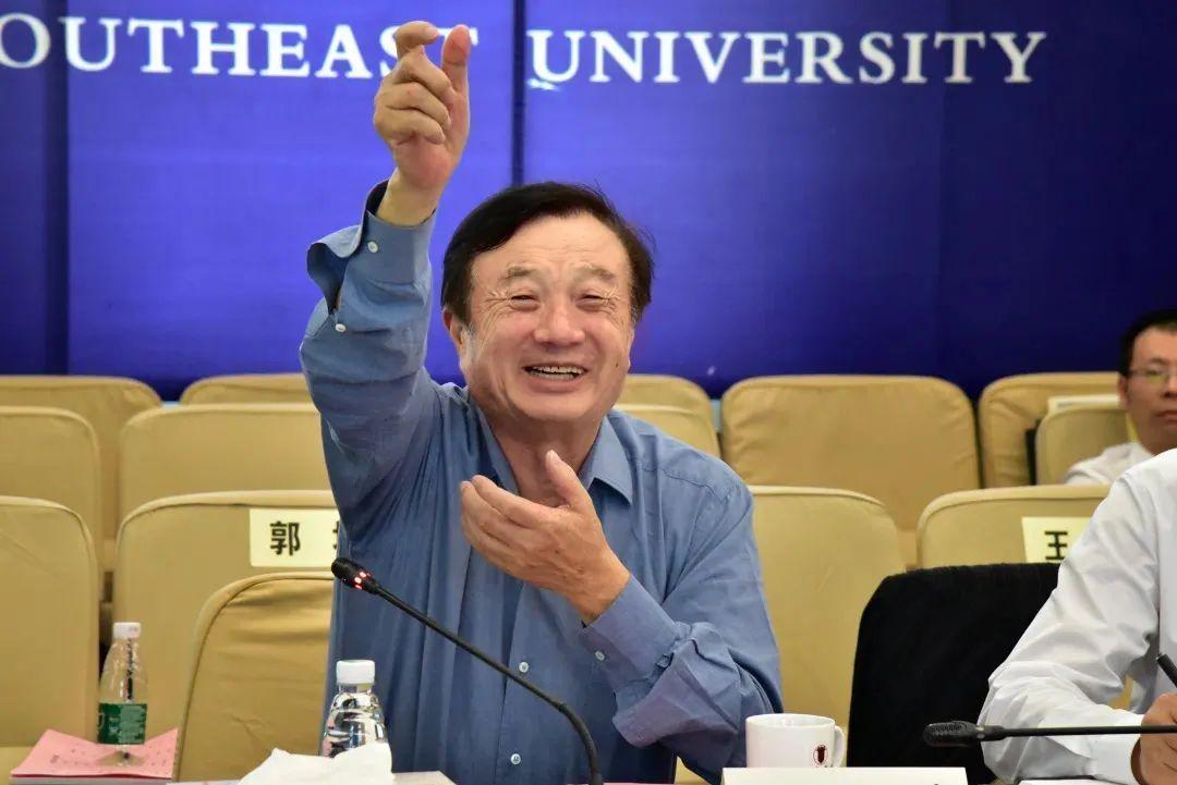 复旦、上海交大、东大丨任正非突然频繁访问国内顶尖大学传递出什么信息?-新闻频道-和讯网