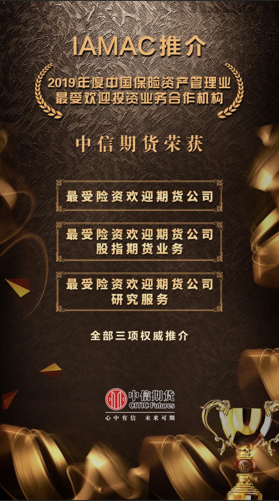 http://www.weixinrensheng.com/caijingmi/2244907.html
