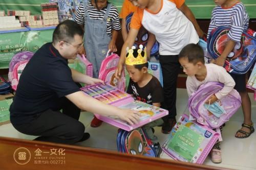 金一文化公益志愿者为小朋友们送上生日礼物和祝福