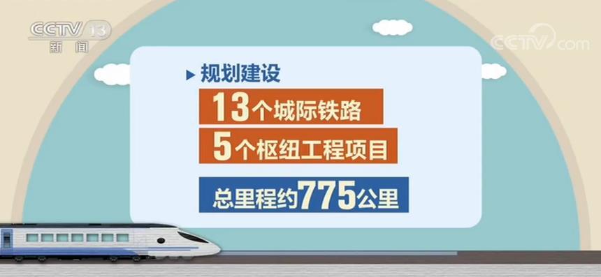 粤港澳大湾区城际铁路规划获批 大湾区主要城市间1小时通达