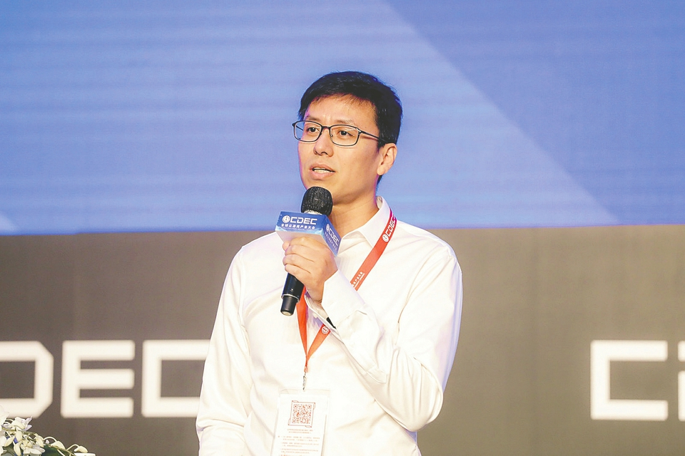 顺网科技副总裁徐钧:疫情加速网吧云化 云游戏市场预计超10亿