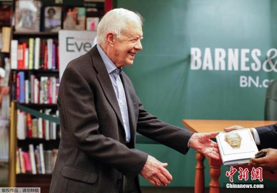 美前总统卡特称美中应在抗疫、恢复经济等方面加强合作