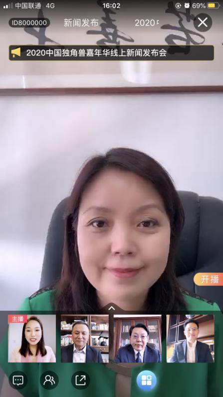 中国中小企业协会专职副会长马彬称本次盛会将是中小微企业的发展机遇