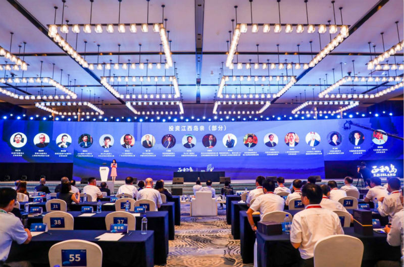 2020正和岛(江西)创变者年会在南昌举办 聚焦疫后商业增长新机遇