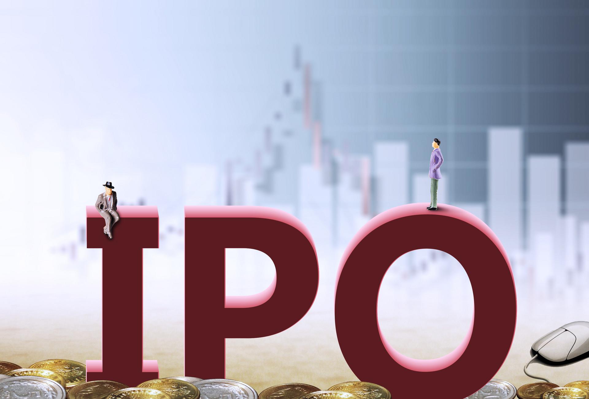 IPO项目3年推进缓慢却重启定增   资金充裕的奥翔药业搞啥名堂?