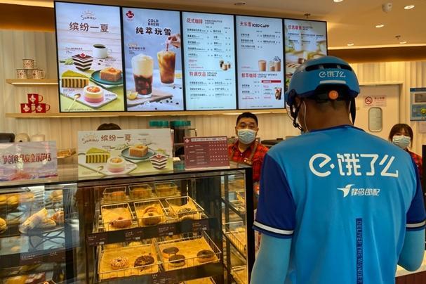 咖啡馆一年吸引90万会员 饿了么助力上海打造首店经济