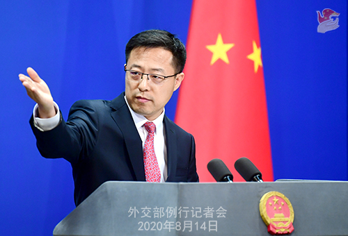 外交部:香港国际金融中心地位绝不是哪国的恩赐