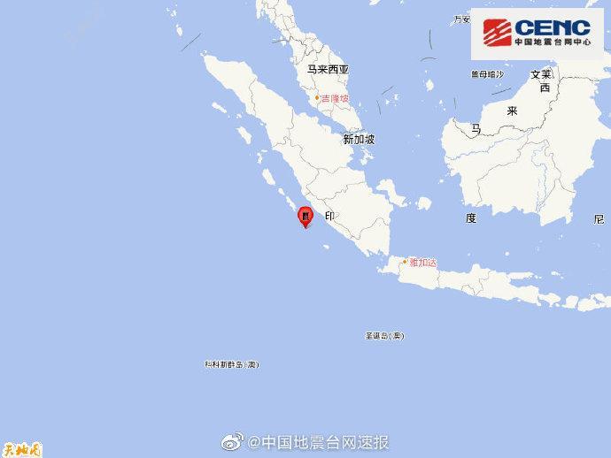 印尼苏门答腊岛南部海域发生6.7级地震 震源深度10千米