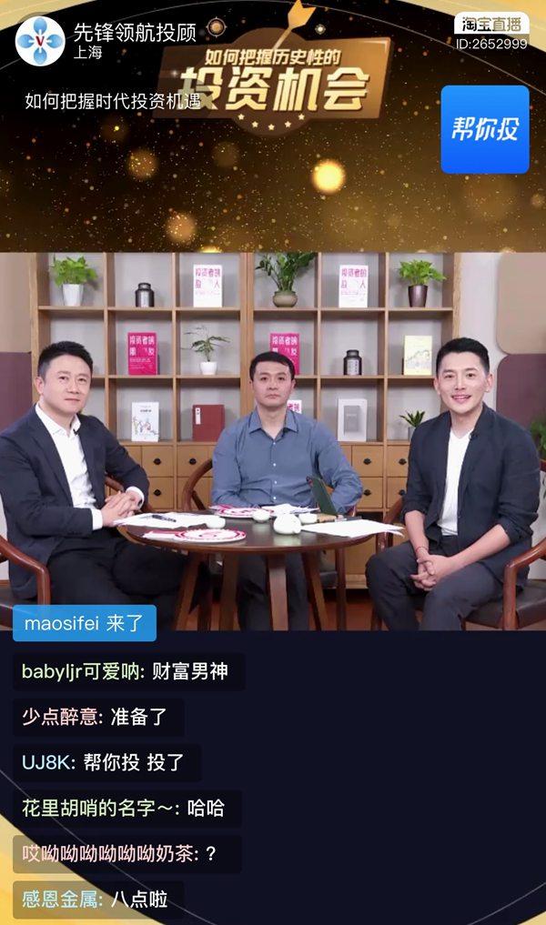 蚂蚁黄浩对话诺奖得主席勒:中国智能投顾已处于全球第一梯队