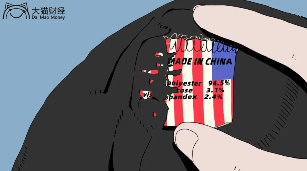 """脱钩、逆全球化,""""世界工厂""""时代结束了?一个大趋势来了……."""