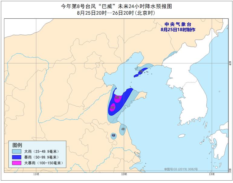 """台风橙色预警 """"巴威""""27日上午将在辽宁东部朝鲜西部沿海登陆"""
