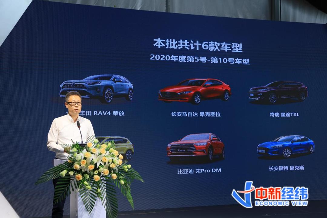2020年度C-NCAP第二批车型评价结果发布