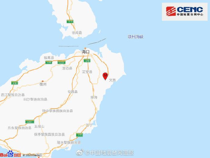 海南文昌市发生2.9级地震 震源深度10千米