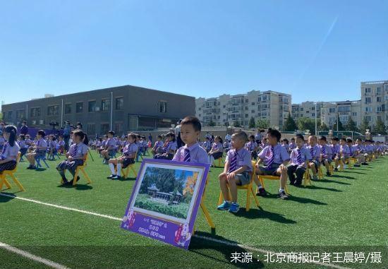 """每月保教费降至千元内、提供学位1.25万个_优质教育资源助力""""回天"""""""