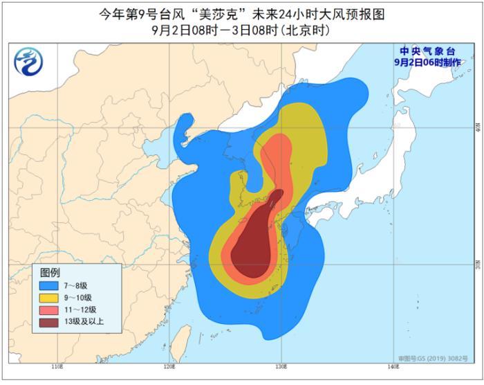 """""""美莎克""""减弱为强台风级 中心附近最大风力有14级"""