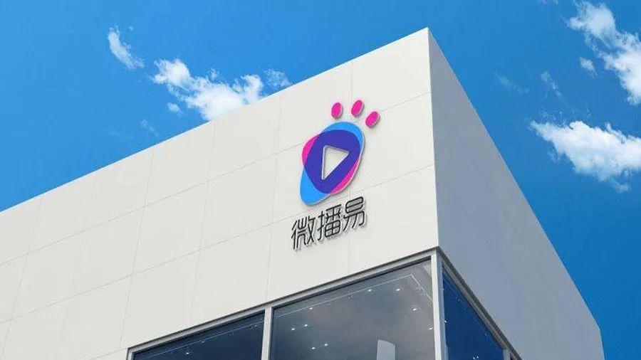 短视频营销平台「微播易」拟创业板上市,帮助品牌与KOL完成对接