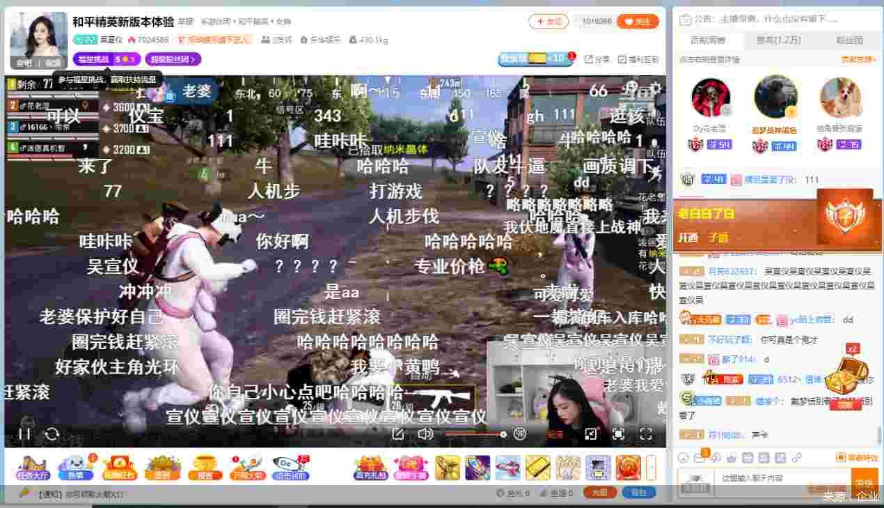 从程潇到吴宣仪,明星们为何纷纷上斗鱼直播游戏?