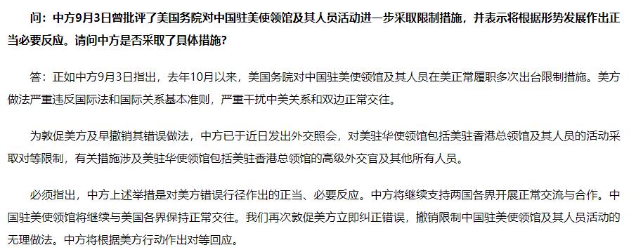 http://www.k2summit.cn/junshijunmi/2902579.html
