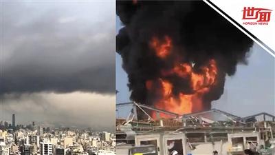 黎巴嫩港口再起大火 官方承诺不会引发爆炸