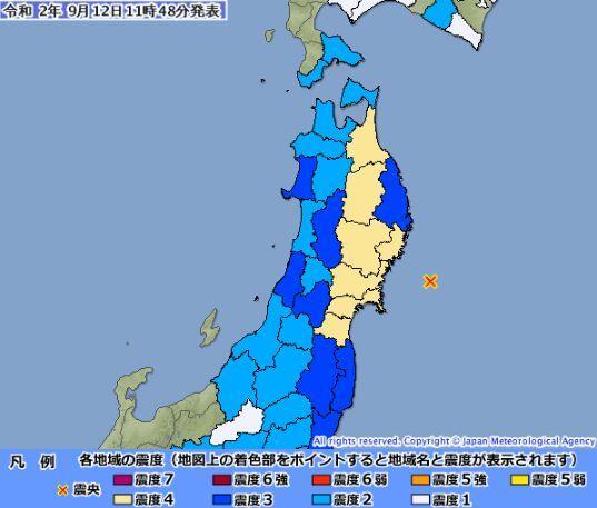 日本宫城县近海发生6.1级地震 多地有明显震感