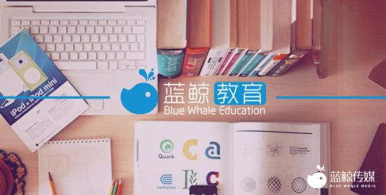蓝鲸教育一周热闻:东软教育通过港交所聆讯,洪恩教育、莲外教育拟赴美IPO