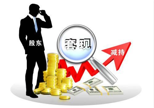 乐心医疗前三季净利增速预增超一倍 实控人潘伟潮、董事麦炯章却减持套现