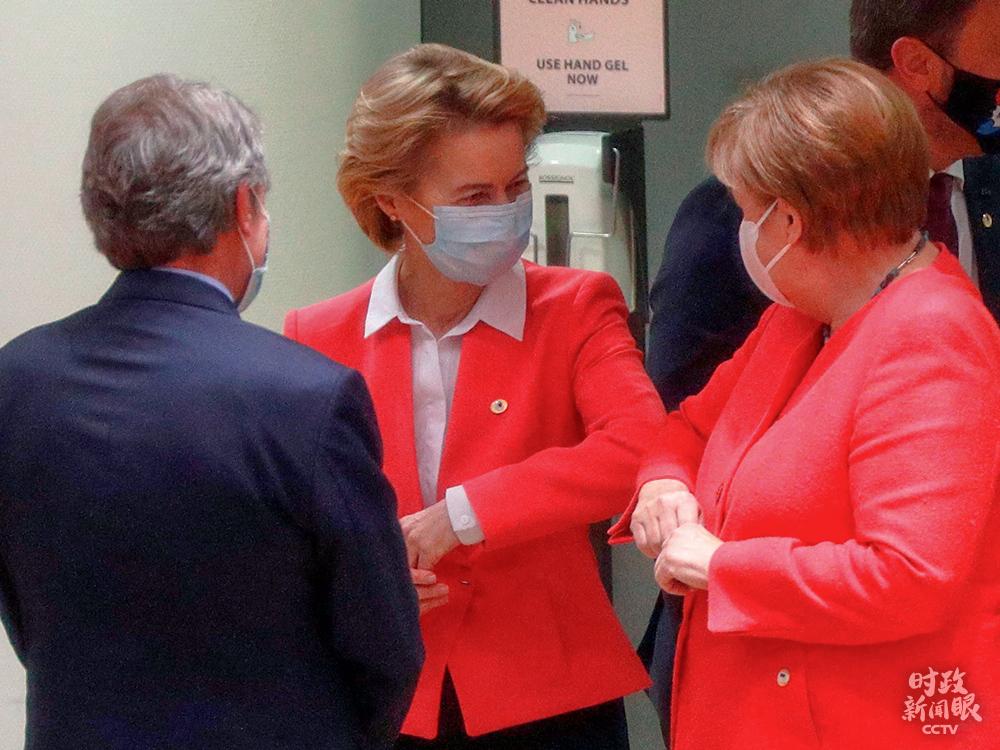 时政新闻眼丨中德欧领导人首次视频会晤,向世界传递了什么?