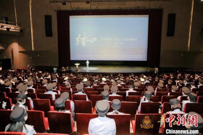 悬疑系列电影《猎心》在青岛西海岸新区举行超前首映式