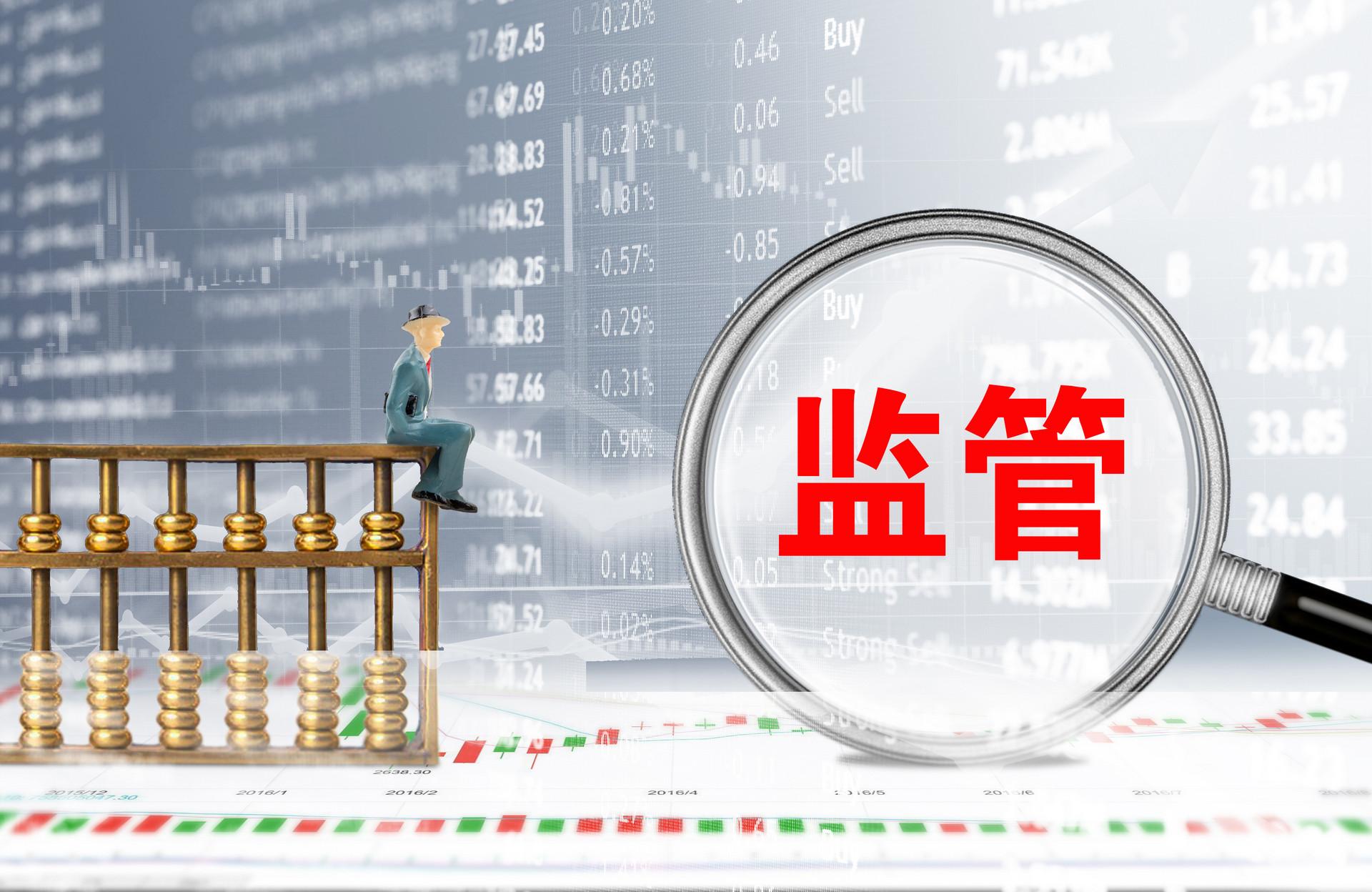 华夏银行一天领8张罚单  资产质量承压趋势不减